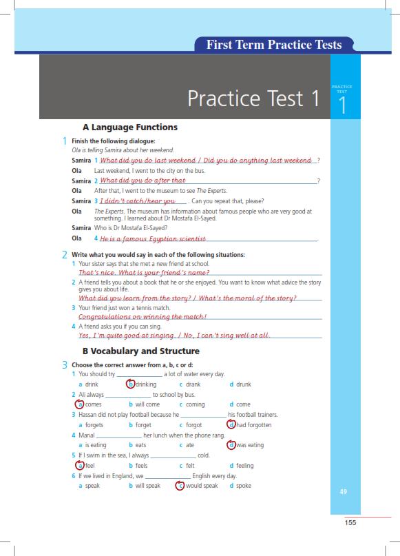 إجابات كتاب ورك بوك (workbook) الصف الاول الثانوى الترم الاول والثاني 2020