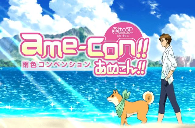 Ame-iro Cocoa Series: Ame-con!! (12/12) (35MB) (HDL) (Sub Español) (Mega)