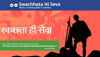 Swachhata Hi Sewa Campaign Launched by President