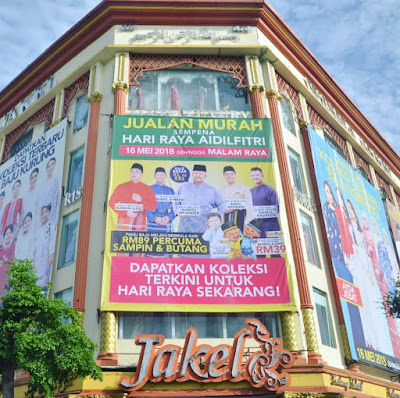 Jakel Barulah Raya Shah Alam