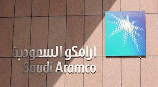 وظائف خالية فى شركة أرامكو السعودية Aramco 2017