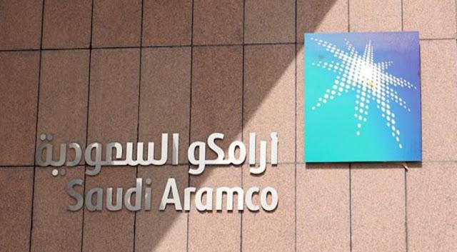وظائف خالية فى شركة أرامكو السعودية Aramco 2019