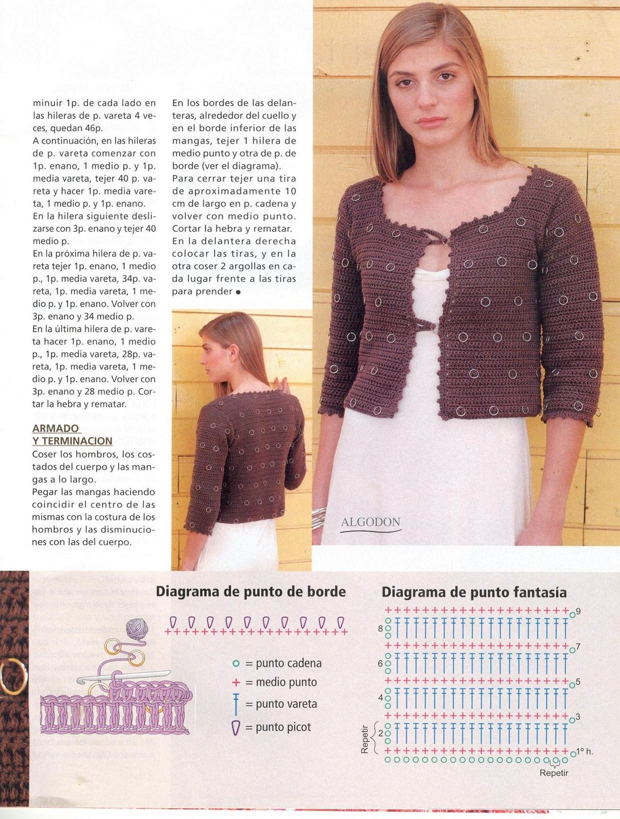Chaqueta Argollas con Crochet