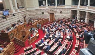 Σκάνδαλο! Η Βουλή ψηφίζει προστασία των κομμάτων από τις τράπεζες