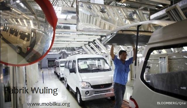pabrik, wuling, indonesia, alamat, dealer, resmi
