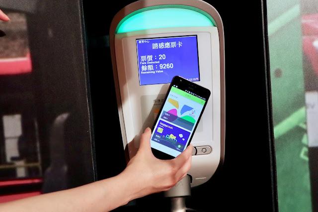 『Friday 電子錢包』提供悠遊卡感應支付
