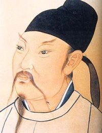 Ли Баи По | ПИЈЕМ САМ НА МЈЕСЕЧИНИ