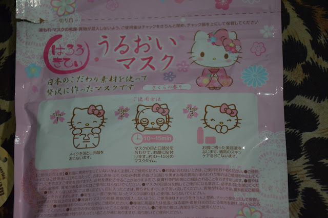 maschera anti rughe ai fiori di ciliegio anti age sakura mask japanese anti age mask maschera anti rughe giapponese NoMakeNoLife beauty box cosmetici giapponesi japanese beauty products mariafelicia magno beauty box blonde girls japanese make up make up giapponese