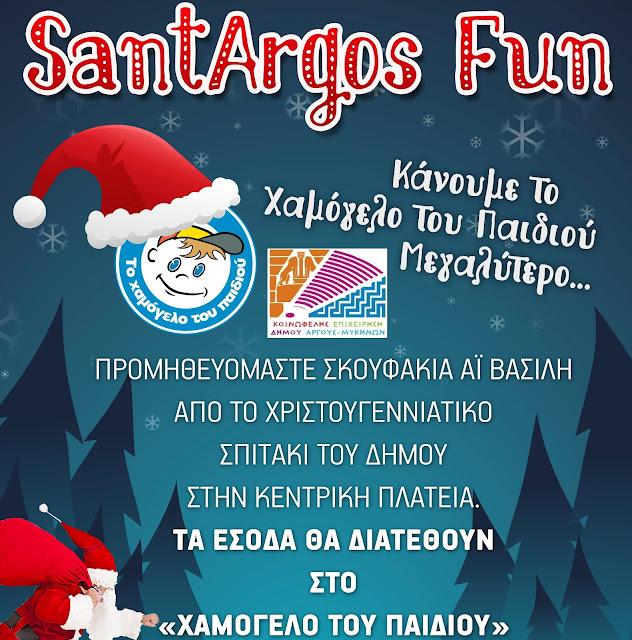 """Χρηματικό ποσό από τα σκουφάκια του SantaArgos Fun στο """"Χαμόγελο του Παιδιού"""""""