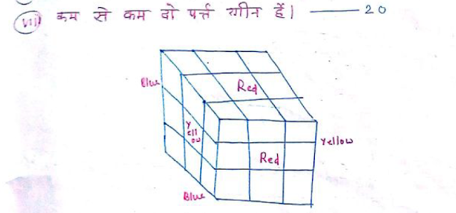Reasoning Handwritten Notes PDF Download Competitive Exams