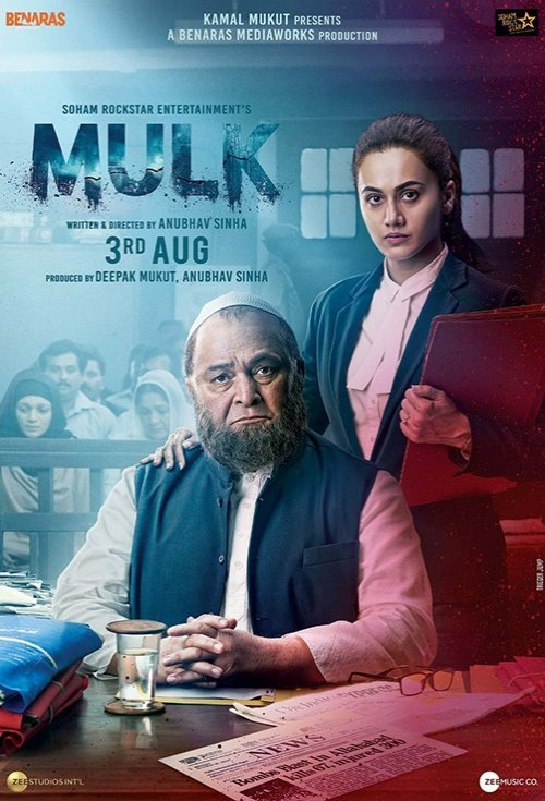 Mulk (2018) Hindi Movie pDVDRip | 720p | 480p