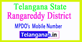 TS Rangareddy District MPDO's Mobile Number List
