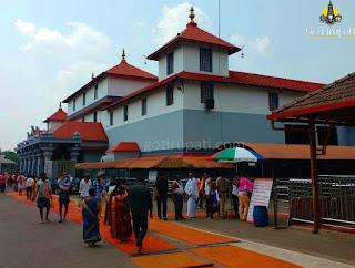 Dharmasthala Rajathadri Booking