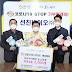 선진바이오(주), 광명희망나기운동본부에 닥터아이베르 손소독제 2,000개 전달