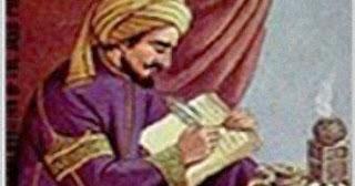 أبو الفرج الأصفهاني صاحب كتاب الاغاني