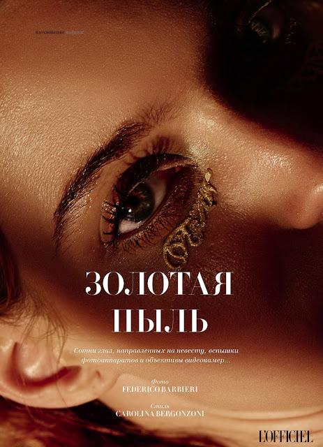 Fashion Model, @ Dana Luz Almada By Federico Barbieri For L'Officiel Kazakhstan August 2016