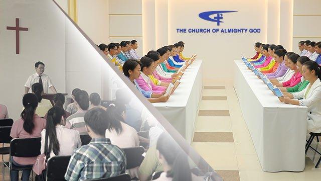 東方閃電|全能神教會|基督教與全能神教會的區別
