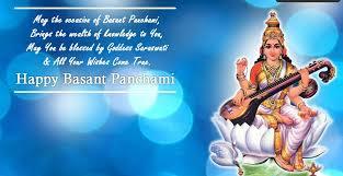 vBasant Panchmi
