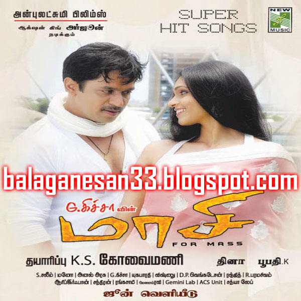 Sheh Song Mp3 Download By Singa: TAMIL SONG 2010