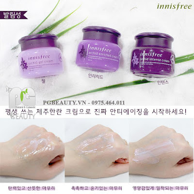 Innisfree orchid enriched cream cosdna Krem - 2019
