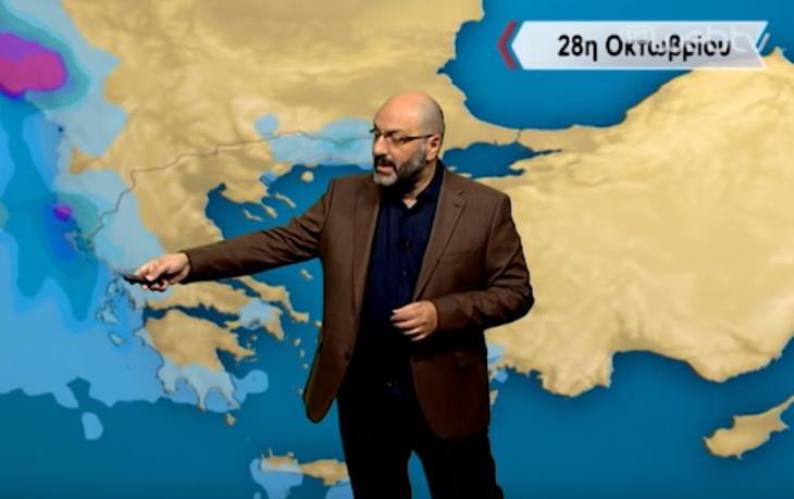Με τι καιρό θα κάνουμε παρέλαση; Ο Σάκης Αρναούτογλου δίνει τις απαντήσεις (video)