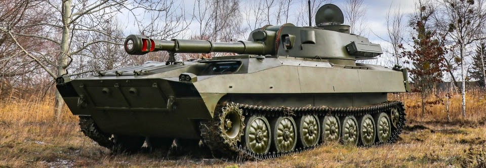 122-мм самохідна артилерійська установка 2С1 Гвоздика