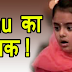 Unexpected Move By Pihu In Yeh Hai Mohabbatein