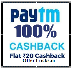 Paytm Loot offer – Get Rs 20 Cashback on Recharge/Bill Payment - MONTHLY20 Promo Code offer