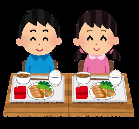 給食のイラスト「男の子と女の子」