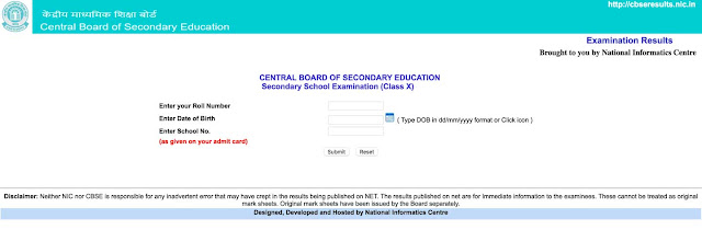 How to CBSE 10th Examination Results?