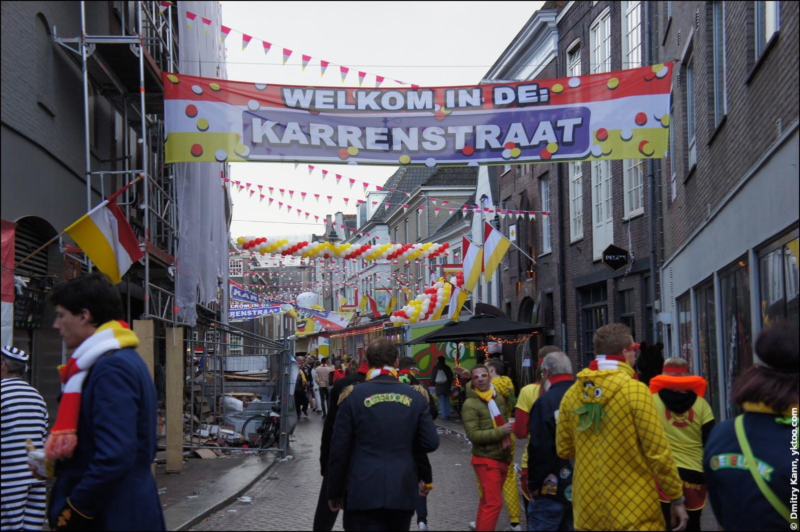 Carnival in Den Bosch.