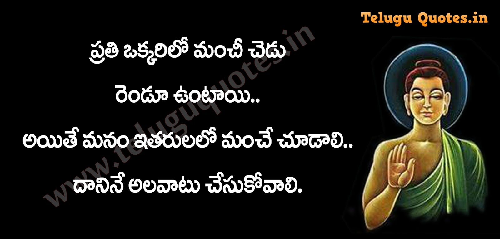 Gautama Buddha Quotes Gautama Buddha Quotes  Telugu Quotes.in