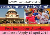 Supreme Court of India Recruitment 2018 – 78 Junior Court Attendant & Chamber Attendant