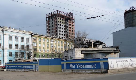 Днепр. Проспект Яворницкого. Строительство станции метро