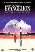Watch Shin seiki Evangelion Gekijô-ban: Air/Magokoro wo, kimi ni Online Free in HD