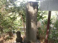 景能霊の碑