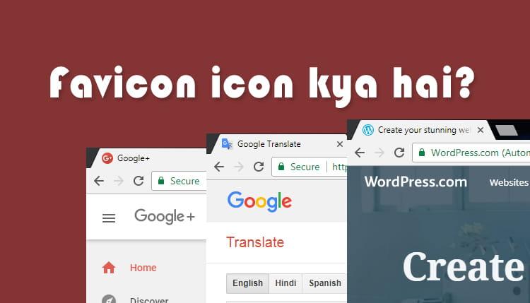 Apne blogger BlogSpot me Favicon icon Kaise upload kare.