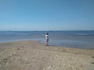Punta de la Baña