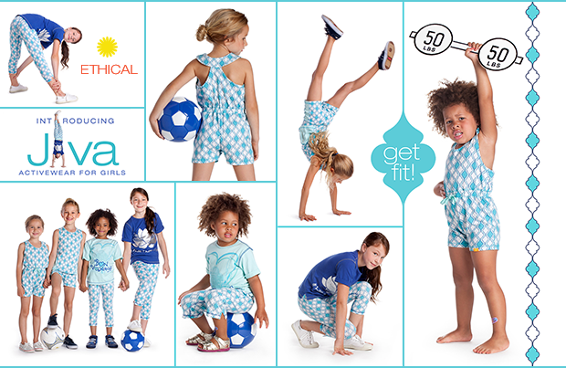 Eco-Babyz  Last 30 hours! Masala Baby NEW activewear preview and ... 2d1e3d183