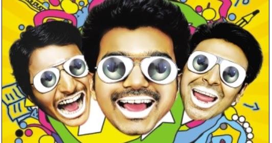 Download Snehithudu (2012) Telugu Movie HD MP4 & 3GP Video