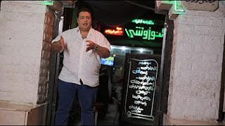مطعم الحواوشي مع مراد مكرم في الأكيل  18-5-2017