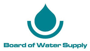 Chennai Water Supply Board Recruitment 2017,Accounts Officer, Asst Engineer,322 Posts