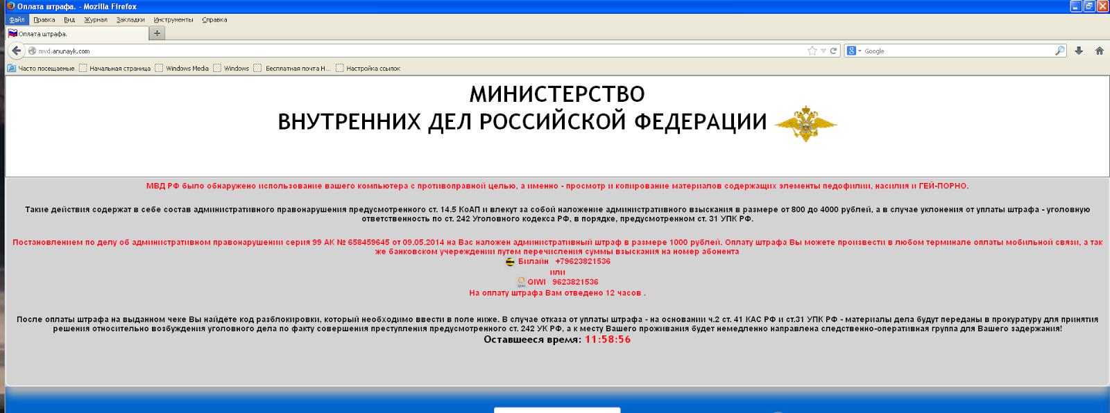 Штраф за перегляд порно украина