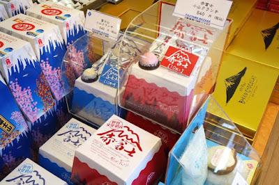 10D9N Spring Japan Trip: Fuji Q Highland Souvenir Store