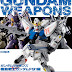 Gundam Weapons [Mobile Suit Gundam F91] - Release Info