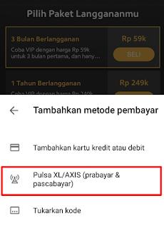 How to buy Joox VIP with credit / Indomaret / Alfamart / Tokopedia on IOS