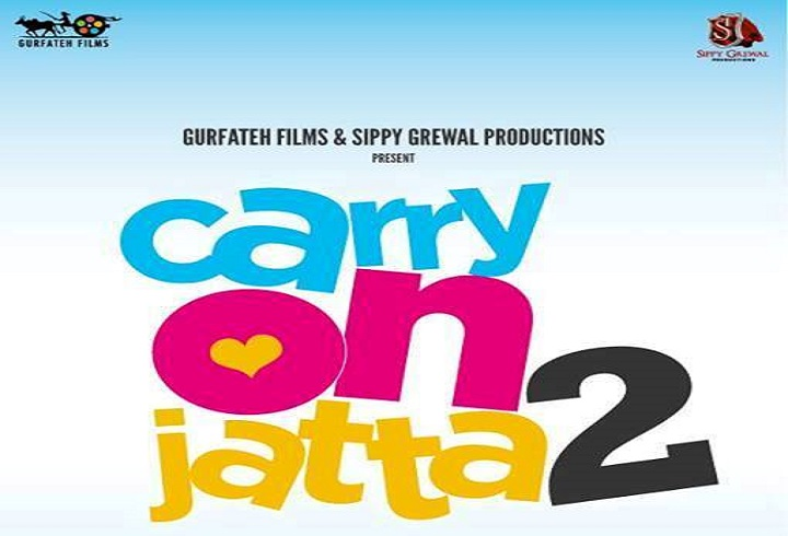Gippy Grewal Punjabi film Carry on Jatta 2 Wiki, Poster, Release date, Songs list