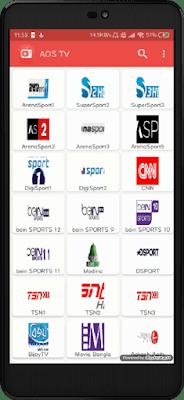 تحميل تطبيق Aos Tv الجديد لمشاهدة جميع قنوات العالم المشفرة مجانا على اجهزة الاندرويد