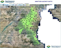 Αποτέλεσμα εικόνας για αναρτημένων δασικών χαρτών
