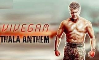Vivegam Thala Anthem | Dev Prakash